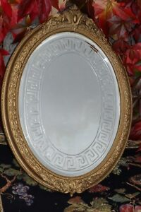 An Antique Gold Framed Georgian Greek Key Design Bevelled Glass Wall Mirror