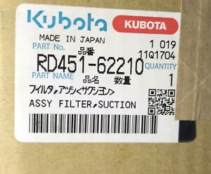 New Oem Kubota Filter Rd451 62210 Genuine Authentic typically 97 Ship