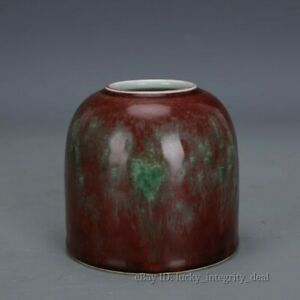 Old Chinese Antique Yao Bian Peach Bloom Porcelain Brush Washer With Mark