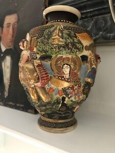 Exquisite Antique Japanese Satsuma Porcelain Vase With Raised Relief Incredible
