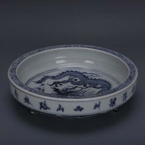 Large Chinese Antique Guan Kiln Blue And White Dragon Porcelain Brush Washer