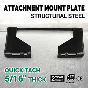 5 16 Quick Tach Attachment Mount Plate Bobcat Skid Steer Structural Steel
