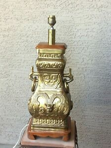 Vintage James Mont Style Hollywood Regency Brass Bronze 36 Lamp Asian Infuenced