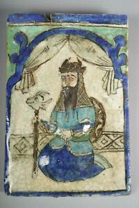 Qajar Figural Tile 19th C Depicting A Ruler With Staff