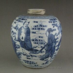 Antique Chinese Porcelain Blue And White Jar Vase Eight Immortals