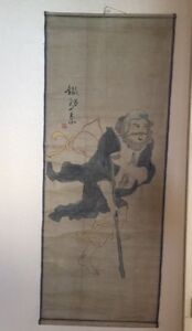 Antique Chinese Man Rice Paper Scroll Painting Signed Marked Large 5