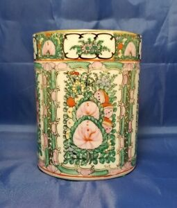 Chinese Famille Rose Canton Medallion Vase 18th Century Qianlong Mark And Period