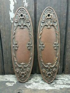 2 Vtg Rustic Ornate Fancy Cast Iron Door Push Plate Backplate 10 5 16 Tall