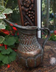 Antique Silver Washed Ornate Copper Jug Pitcher Qajar Islamic Middle East