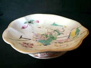 Antique Chinese Famille Rose Prophet Footed Bowl Red Iron China