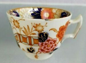 Antique Imari Tea Cup No Saucer Demitasse Blue Red Gold