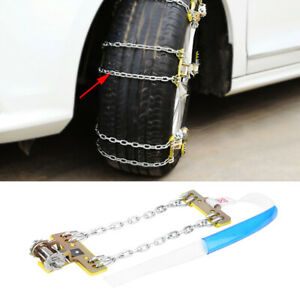 165 195mm Car Security Tire Anti Skid Steel Chain Snow Mud For Car Truck Suv