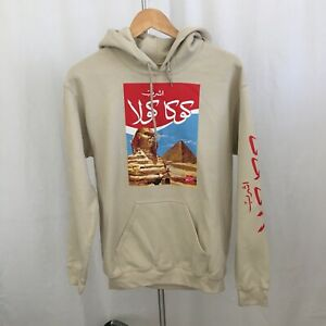 Coca Cola Arabic Writing Egypt Hoodie Brand New Size S