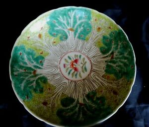 Rare Old Antique Green Chinese Cabbage Leaf Porcelain Dish Marked