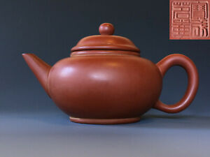 Antique Or Vintage Chinese Yixing Zisha Clay Larger Teapot Signed