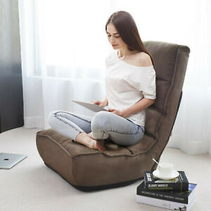 4 position Adjustable Floor Chair Folding Lazy Sofa Cushioned Couch Lounger New