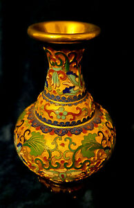 5 Tall Vintage Chinese Cloisonn Enamel Brass Vase With Handcrafted Design