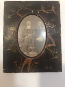 Antique Picture Frame 7 5 W X 9 5 H Oval