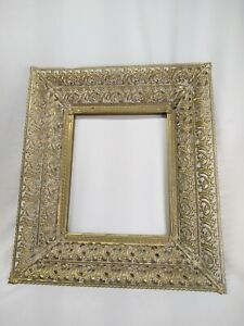 Antique Gold Tone Metal Frame Cut Outs Ornate