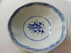 Antique Chinese Blue White Porcelain Bowl Late Ming Or Early Qing Dyansty
