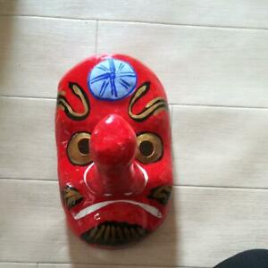 Tengu Japanese Paper Papier Mache Handmade Traditional Mask Vintage Very Rare