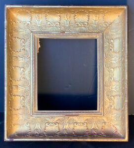 Antique Frame Carved And Gilt Wood Good Quality Fabulous