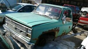 Manual Transmission 4 Speed Side Cover Fits 82 87 Chevrolet 10 Pickup 815804