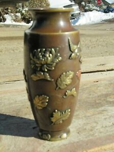 Antique Japanese Bronze Mixed Metal Vase