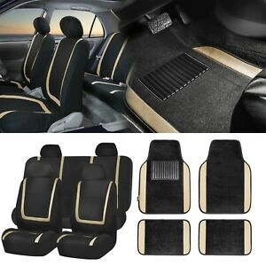 Unique Flat Cloth Car Seat Covers Universal Fit W Floor Mats Matching Color