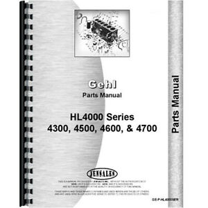 Parts Manual For Gehl Hl4500 Skid Steer Loader