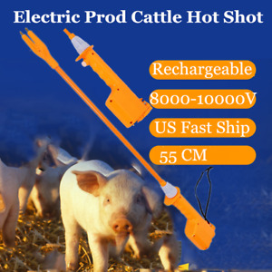 Livestock Prod Cattle Hot Shot Handle Swine Electric Hand Prod For Animal 55cm