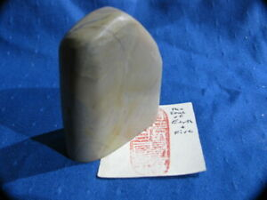 Chinese Soapstone Seal Soul Of Earth Fire