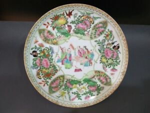 Chinese Export Canton Famille Rose Porcelain Plate Dish