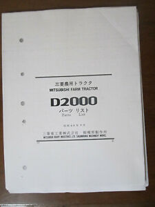 Mitsubishi D2000 Tractor Parts Manual