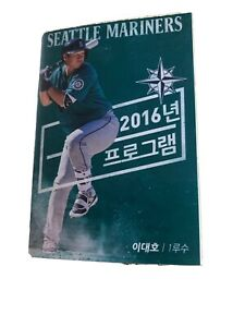 Seattle Mariners 2016 Dae Ho Lee Pocket Schedule Emerald Queen Korean $2.59