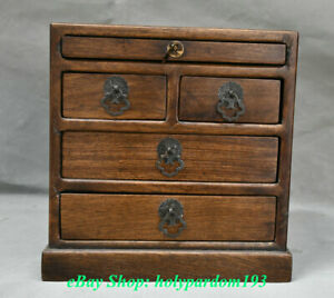 10 Old Chinese Huanghuali Wood Carving Dynasty 5 Drawer Locker Chest Box