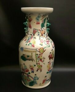 17 Chinese Porcelain Vase Of Busy Street Scenes In A Famille Rose Color Scheme