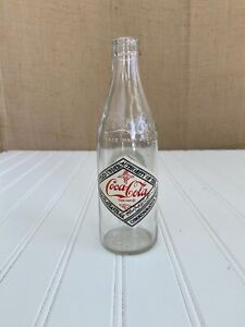 Coca-Cola 75th Anniversary Bottle Jackson Bottling Company 1978 10 oz 8