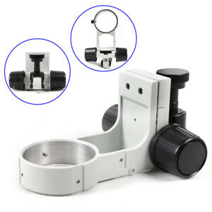 Stereo Microscope E Arm Focus Head Holder Ring Arbor Stand Focusing Racking 76mm