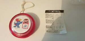 France 98 Commemorative Coca Cola Yoyo (Russell spinner)