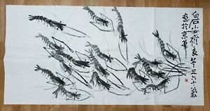 Chinese Watercolor Painting Shrimp
