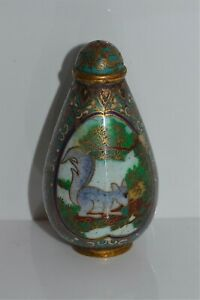 Antique 19th C Qing Chinese Cloisonne Snuff Bottle Squirrel No Spoon
