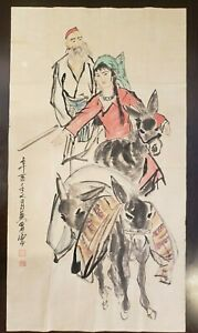 Chinese Watercolor Painting Figure