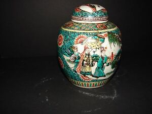 Antique Chinese Asian Ginger Jar Marked Double Ring