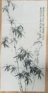 Chinese Watercolor Painting Bamboo