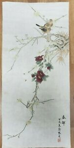 Chinese Watercolor Painting Bird Bee Flower