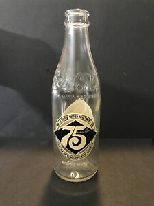 Vintage 1976 Coca-Cola 75th Anniversary Bottle-Embossed/Screenprint