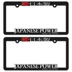 Made In Japan Jdm Japanese Power License Plate Frame Set Subaru Brz Wrx Sti