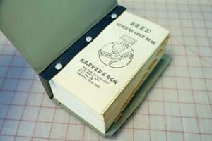 Reed Padlock General Code Book By E d Reed Son Key Codes For Locksmiths