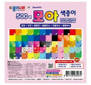 Colored Paper Collection 500sheets Paper Floding Origami